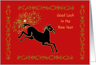 Year of the Horse, Chinese New Year card