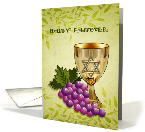 Passover Wine Goblet and Grapes card (1428764)