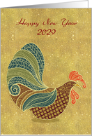 Happy Year of the Rooster - 2029 - Chinese New Year card