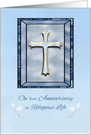 Christian Anniversary Religious Life Stained Glass, Blue Cross card