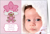 Pink Swinging Bear, Cloud, Star Baby Announcement Photo Card