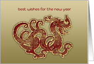 Happy Chinese New Year, Red Gold Dragon card