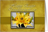 Daughter-in-Law Happy Easter, Yellow Lily on Yellow Background card