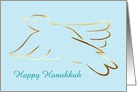 Happy Hanukkah with peace dove and custom text card