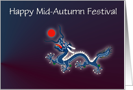 Chinese mid autumn moon festival with dragon & moon custom text card
