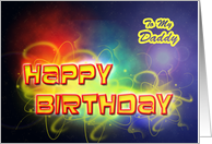 Abstract swirling lights Birthday Card
