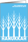 Son and Daughter-in-law Hanukkah White Birch Trees in Winter card