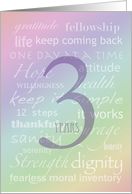 Recovery Rainbow Text 3 Years card