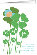 St. Patrick's Day Great Grandson Baby's First card