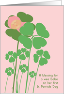 St. Patrick's Day First Baby Girl Pink Shamrocks card