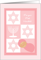 Baby Girl First Hanukkah Pink Baby Quilt with Star of David and Menorah card