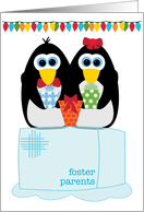 Foster Parents Merry Christmas Cute Penguins on Ice with Lights card