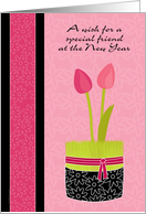Friend Persian New Year Norooz with Tulips and Wheat Grass card