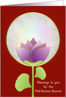 Chinese Mid Autumn Festival Blessings Full Moon Lotus Blossom on Red card