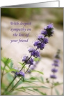 Lovely Flower Loss of Friend Sympathy card