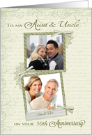 To Aunt & Uncle on 30th Anniversary - Custom Years, Then & Now Photo card