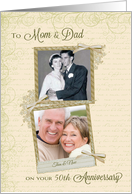 50th Anniversary for Mom and Dad - Then & Now Custom Photo card