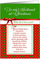 Romantic - To my Husband at Christmas card