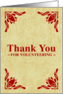 thank you for volunteering card