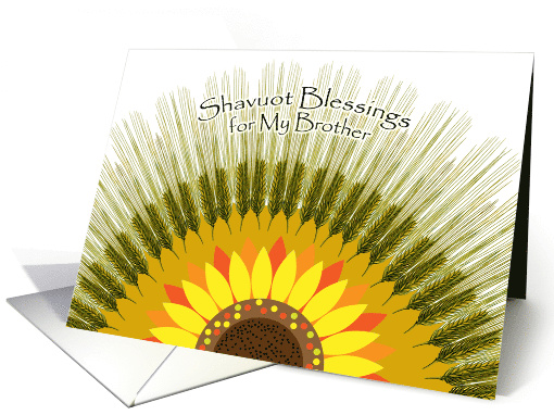 Shavuot Blessings for Brother, Barley Sun Design card (1027403)