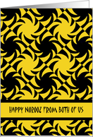 Happy Norooz from Both of Us, Sun Design in Black & Yellow card