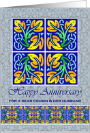 Anniversary for Cousin & Her Husband, Art Nouveau Leaf Tiles card