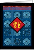 Chinese New Year of the Horse, Panel Door with Fu Symbol card