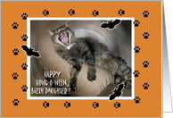 Halloween for Birth Daughter, Screaming Cat card