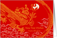 Chinese New Year from All of Us, Dragon Chasing a Flaming Pearl card