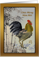 Tet Year of the Rooster Chuc Mung Nam Moi with New Year Wishes card