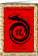 Chinese New Year, Dragon Illustration with Gold Border card