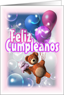 Spanish Birthday Bear deliver ice cream and gifts by balloon card
