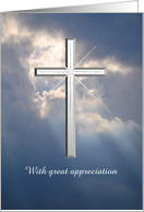 Thank you - Clergy - Silver Cross in the Sky with Light Rays card