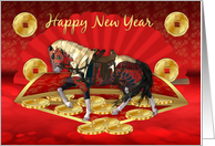 Chinese New Year, Year Of The Horse With Fan And Coins card
