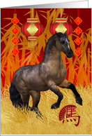 Chinese New Year, Gong Xi Fa Cai, Year Of The Horse card
