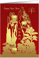 Chinese New Year, Year Of The Goat / Ram / Sheep card