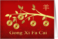 Gong Xi Fa Cai Chinese New Year, Year Of The Ram / Goat Gold Coins card