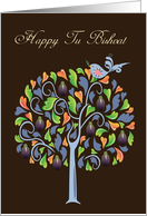Tu Bishvat - Fig Tree And Bird - Card For Tu Bishvat card