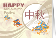 Chinese Mid-Autumn Moon Festival With Koi Carp card
