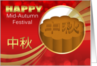 Chinese Mid-Autumn Moon Festival With Moon Cake card