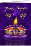 Daughter And Son-in-Law Diwali Greeting Card With Lamp card