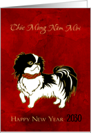 vietnamese new year tet of the dog 2030 chin dog on rich red card