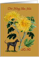 vietnamese tet new year of the dog 2030 chrysanthemum ridgeback dog card