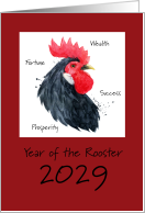 Business Chinese New Year 2029 Year of the Rooster card