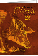 Chinese New Year 2019 Pig Business or Personal Illustrated Look card
