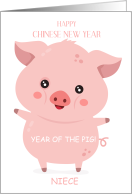 Niece Chinese Year of the Pig Cute card