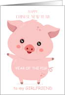 Girlfriend Chinese Year of the Pig Cute card