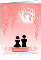 Chinese Moon Festival Lovers and Bright Moon card