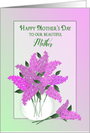 Mother's Day, Our Mother, Lilacs in Vase, Blank, Dreamy Flowers card