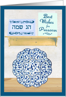 Passover Wishes - Hebrew Happy Holiday card